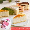 母の日 スイーツ ギフト プレゼント お菓子 送料無料 誕生日ケーキ ミルクレープ クレープ ケーキ カットケーキ 食べ…