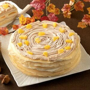 敬老の日 ギフト スイーツ プレゼント 2021 スイーツ モンブラン ケーキ ミルクレープ バースデーケーキ 誕生日ケーキ 誕生日 結婚祝い 出産祝い もっちり食感の手作りミルクレープ 季節限定