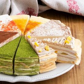 クリスマス お歳暮 クリスマスケーキ スイーツ ギフト チョコレート 2020 アイス 誕生日 誕生日ケーキ ホールケーキ カットケーキ プレゼント ミルクレープ 送料無料 ミルクレープ6種食べ比べセット12個入り 季節(モンブラン)限定入り