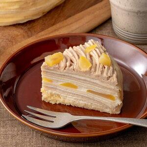 敬老の日 ギフト スイーツ プレゼント お中元 ケーキ モンブラン ミルクレープ モンブランスイーツ 誕生日ケーキ バースデー 結婚祝い 出産祝い カットケーキ 手作り もっちり食感の手作り