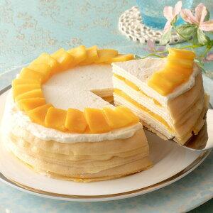 御中元 ギフト スイーツ プレゼント お中元 アイス ひんやり 2021 スイーツ マンゴー ケーキ ミルクレープ バースデーケーキ 誕生日ケーキ 誕生日 結婚祝い 出産祝い もっちり食感の手作りミ