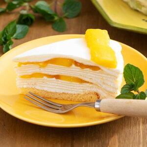 御中元 ギフト スイーツ プレゼント お中元 ケーキ マンゴー ミルクレープ マンゴースイーツ 誕生日ケーキ バースデー 結婚祝い 出産祝い カットケーキ 手作り もっちり食感の手作りミルク
