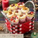 【福岡クーポン20%off】クリスマス お歳暮 クリスマスケーキ スイーツ プレゼント ギフト 花束 2020 送料無料 チョコ…