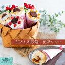ハロウィンケーキ お歳暮 クリスマス スイーツ ギフト プレゼント バースデー 誕生日 アイス 送料無料 お菓子 かわい…