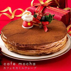 クリスマス お歳暮 クリスマスケーキ スイーツ プレゼント ギフト 2020 誕生日 ケーキ ミルクレープ 誕生日ケーキ ミルクレープホール 内祝い パーティー 出産内祝い 結婚内祝い 手作り もっ