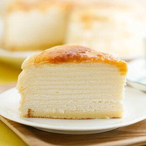 お中元 2021 スイーツ ミルクレープ バースデーケーキ 誕生日ケーキ 内祝い ギフト カットケーキ パーティー スイーツ 出産内祝い 結婚内祝い 結婚祝い 出産祝い 手作り もっちり食感の手作