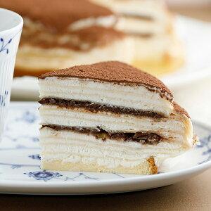 ホワイトデー チョコ 2020 ミルクレープ スイーツ ギフト プレゼント チョコケーキ バースデーケーキ バースデー カットケーキ お菓子 クレープ 内祝い 手作り 誕生日 もっちり食感の手作り