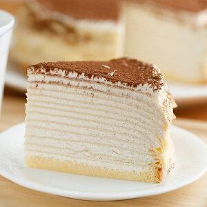 お中元 2021 スイーツ ミルクレープ バースデーケーキミルクレープ 誕生日ケーキ カットケーキ 内祝い ギフト カフェモカ 出産内祝い 手作り もっちり食感の手作りミルクレープカフェモカミ
