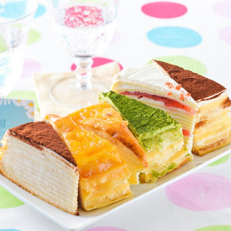 スイーツ お菓子 プレゼント ミルクレープ 手土産 誕生日ケーキ 内祝い ギフト チョコ 誕生日ケーキ 内祝い ギフト パーティー スイーツ プチギフト 5種 食べ比べセット 手作り 誕生日 もっちり食感の手作りミルクレープ 5種食べ比べ6個入り