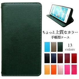 iPhone 11 Pro ケース 手帳 カバー 手帳型 ちょっと上質なカラー iPhone11Pro アイフォン スマホケース スマホカバー