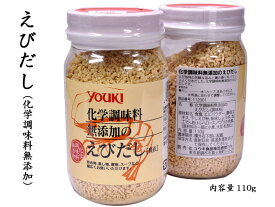 えびだし(顆粒)110g 化学調味料無添加 1本 youki