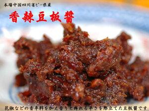 豆板醤 中国四川省 ピー県香辣豆板醤 1kg 古望坊