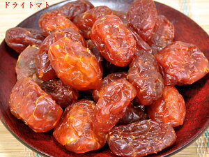 【ドライフルーツ】トマト150g