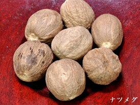 (世界の香辛料)ナツメグ(にくずく)<ホール>30g