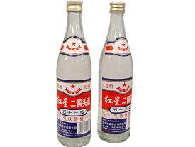 白酒 紅星 二鍋頭酒 アルコード(56度)1本