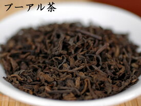 業務用 プーアール茶1kg