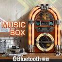 【送料無料】オールディーズ ジュークボックス ミュージックボックス CDプレーヤー bluetooth アメリカン雑貨 アメリ…