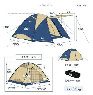 【送料無料】冬でも使える本格仕様ENDLESSBASEドームテントキャノピーポール付き幅300cm4〜5人用前室付日よけキャンプテントキャンプアウトドアキャンプ用品海山軽量テント大型ドーム型オールシーズン