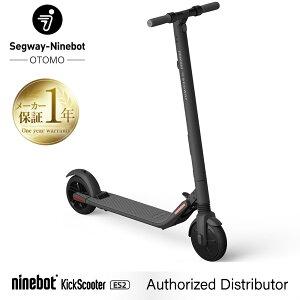 ■送料無料■ 電動 キックボード ninebot Kicksooter ES2 ナインボッド キックスクーター E2 segway SEGWAY セグウェイ アウトドア