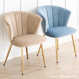 ■送料無料■ くすみカラー チェア デスクチェア ダイニングチェア 低反発 ニュアンスカラー スモーキーカラー ゴールド ピンク グレー ベージュ ブルー ファブリック ドレッサー デスク ダイニング おしゃれ かわいい シンプル イス 椅子