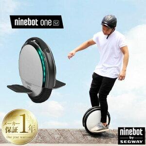 ■送料無料■ Ninebot One S2  ninebot NinebotOneS2 電動一輪車  segway SEGWAY セグウェイ アウトドア