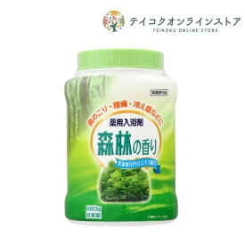 薬用入浴剤 森林の香り(680G)