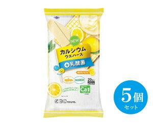 (5個セット) NEWカルシウムウエハース+乳酸菌 瀬戸内レモン味 20枚入り