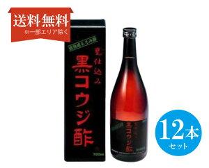 【送料無料】(12本セット)サンヘルス 黒コウジ酢 720ml