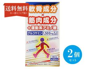 【送料無料】(2個セット)サンヘルス ロコヘルス 180粒