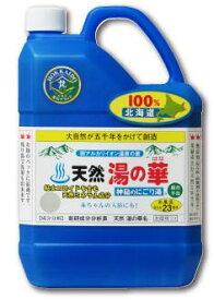 【送料無料●期間限定ポイント2倍】天然湯の華 2L×3本セット【赤ちゃんも安心の天然入浴剤】