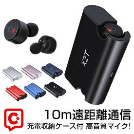 Bluetooth イヤホン 左右分離式 片耳/両耳 ブルートゥース イヤフォン 小型 スポーツ ワイヤレスイヤホン ランニング 通話可 収納充電ケース付き マイク内蔵 ハンズフリー ノイズキャンセリング ヘッドセットコンパクトGalaxy/iPhone/Android対応