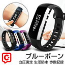 itDEAL スマートウォッチ 日本語説明書 活動量計 心拍計 血圧測定 歩数計 IP67防水 Bluetooth4.0 USB急速充電 スマー…
