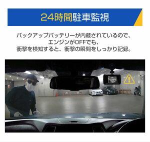 ドライブレコーダー前後カメラ駐車監視フロント170°/バック120°スタンダード1080PFullHD170度広角300万画素3.0インチ小型ボディループ録画動体検知暗視機能衝撃録画常時録画上書き録画Gセンサー搭載ドラレコ高速起動英語/日本語対応