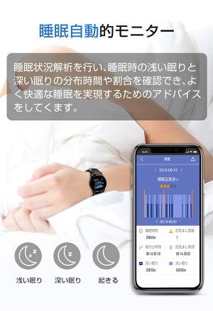 スマートウォッチ日本語説明書活動量計心拍計血圧測定歩数計IP67防水Bluetooth4.0USB急速充電スマートブレスレット着信通知電話通知SMS通知消費カロリー睡眠検測アラーム時計iphoneiOS&Android父の日フィットネスリストバンド贈り物