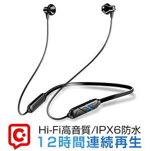 ワイヤレスイヤホン bluetooth イヤホン 防水 インナーイヤ型 Bluetooth5.0 スポーツ 両耳 ブルートゥース イヤホン 音量調整 低音重視 マイク付き マグネット IPX6防水 AAC対応 Siri対応 iPhone/iPod/Andr