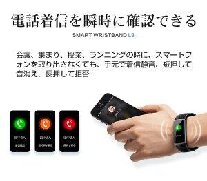 スマートウォッチiphone対応android対応line対応活動量計心拍計血圧計歩数計IP67防水遠隔撮影スマートブレスレット日本語着信通知睡眠検測アラーム時計血圧