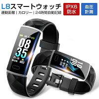 6e1ce98f73 PR 「2019年新型」itDEAL スマートウォッチ 血圧 日本語 iphone .