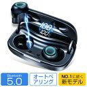 「2019年進化版」「超軽量」ワイヤレスイヤホン 3800mAh bluetooth イヤホン Bluetooth5.0 ブルートゥース イヤホン …