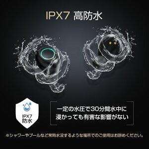 「2019年進化版」「超軽型」ワイヤレスイヤホンBluetooth5.0bluetoothイヤホンワイヤレスヘッドホン通話音量調整IPX7防水自動ペアリングワイヤレスイヤホンブルートゥースイヤホン両耳片耳マイク内蔵iPhone/Android対応