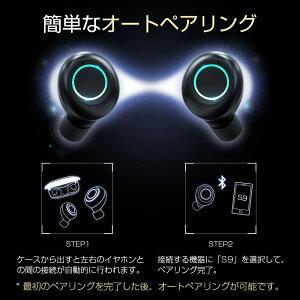 2019進化版bluetoothイヤホンワイヤレスイヤホンワイヤレスヘッドホン通話音量調整Bluetooth5.0IPX7防水超軽型自動ペアリングワイヤレスイヤホンブルートゥースイヤホン両耳片耳マイク内蔵iPhone/Android対応
