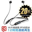 ワイヤレスイヤホン bluetooth イヤホン 防水 インナーイヤ型 Bluetooth5.0 スポーツ 両耳 ブルートゥース イヤホン …