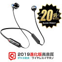 bluetooth イヤホン ワイヤレスイヤホン 防水 インナーイヤ型 Bluetooth5.0 スポーツ 両耳 ブルートゥース イヤホン …