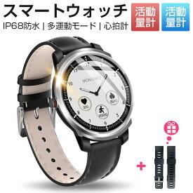 「2020年最新 Bluetooth5.0 タッチ操作」itDEAL スマートウォッチ 血圧 IP68 日本語 line 対応 活動量計 心拍計 歩数計 スポーツ スマートブレスレット 着信通知 睡眠検測 アラーム ビジネス 時計 リストバンド 腕時計 iphone Android Line対応