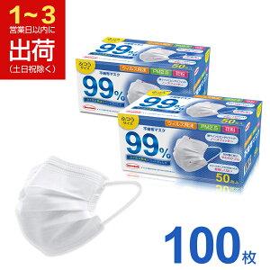 オーヤマ マスク 定価 アイリス 100 枚