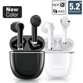 「楽天1位」「2021最新型Bluetooth5.2」ワイヤレスイヤホン apt-X&AAC対応 bluetooth イヤホン ブルートゥース イヤホン マイク 付き 片耳 両耳 自動ペアリング CVC8.0ノイズキャンセリンク 長時間 通話可 超軽型 IPX7防水 スポーツ iPhone/Android対応