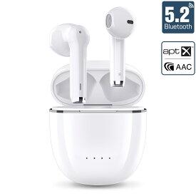 「2021最新型 Bluetooth5.2」ワイヤレスイヤホン bluetoothイヤホン apt-X&AAC対応 ブルートゥース イヤホン マイク 付き 片耳 両耳 自動ペアリング CVC8.0ノイズキャンセリンク 長時間 通話可 コンパクト 超軽型 IPX7防水 スポーツ ランニング iPhone/Android対応