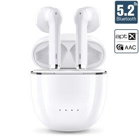 「10倍ポイント」「2021最新作 Bluetooth5.2」ワイヤレスイヤホン bluetoothイヤホン 自動ペアリング apt-X対応 ブルートゥース イヤホン マイク 付き 高音質 CVC8.0ノイズキャンセリンク 片耳 両耳 長時間 通話可 超軽型 IPX7防水 スポーツ ランニング iPhone/Android対応