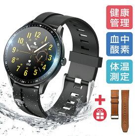 「2021年最新型 Bluetooth5.2」itDEAL スマートウォッチ 体温測定 血圧測定 血中酸素 活動量計 心拍計 健康管理 メンズ レディース 腕時計 円型 日本語 着信通知 睡眠検測 睡眠計 IP68防水 iphone 対応 android 対応 line 対応 おすすめ