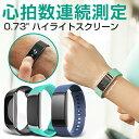 スマートウォッチ i6 Pro 日本語説明書 活動量計 心拍計 歩数計 IP67防水 Bluetooth4.0 スマートブレスレット 着信通知 電話通知 SMS...