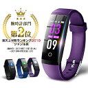 itDEAL スマートウォッチ iphone 対応 android 対応 血圧計 活動量計 line 対応 心拍計 歩数計 IP67防水 腕時計 メン…